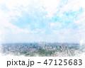 東京 都市風景 都市のイラスト 47125683