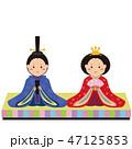 ひな祭り お内裏様とお雛様一緒に並ぶ 47125853