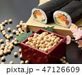 恵方巻き 太巻き 巻き寿司の写真 47126609