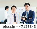ビジネス ビジネスマン 同僚の写真 47126843