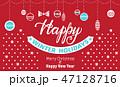 幸せ 楽しい 嬉しいのイラスト 47128716