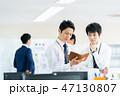 ビジネス ビジネスマン 同僚の写真 47130807