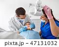 歯医者 歯科医 歯科医師の写真 47131032