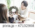 クリスマスリース 47132908