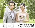 結婚式 結婚 花嫁の写真 47133336