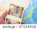 お金 現金 札の写真 47134016