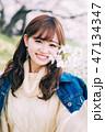 女性 桜 花見の写真 47134347