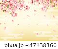 和柄 桜 花のイラスト 47138360