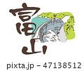 富山・黒部ダム 47138512