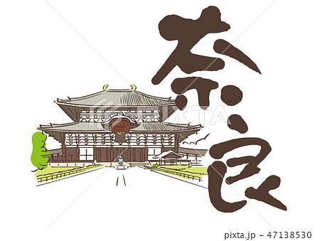 奈良・東大寺 47138530