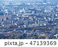 京都 秋の京都市内遠望 新幹線   47139369