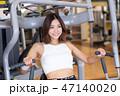 若い女性、スポーツジム、ダイエット、ジム、フィットネス 47140020