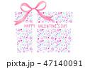 バレンタインデー バレンタイン プレゼントのイラスト 47140091