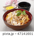 親子丼 47141601