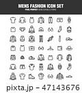 服 ファッション アイコンのイラスト 47143676