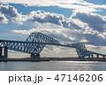 東京ゲートブリッジ 橋 東京湾の写真 47146206