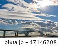 東京ゲートブリッジ 橋 東京湾の写真 47146208