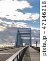 東京ゲートブリッジ 橋 ゲートブリッジの写真 47146218