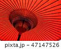 お茶 傘 赤の写真 47147526
