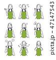 主婦 女性 表情のイラスト 47147543