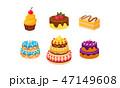 ケーキ ベクター カラフルのイラスト 47149608