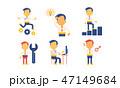 ビジネスマン 実業家 働く人のイラスト 47149684