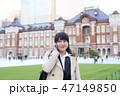ビジネスウーマン 日本人 47149850