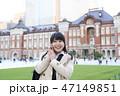 ビジネスウーマン 日本人 47149851