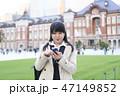 ビジネスウーマン 日本人 47149852