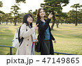 外国人と東京観光  皇居 47149865