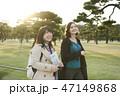 外国人と東京観光  皇居 47149868
