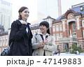 ビジネスウーマン 外国人と日本人 47149883