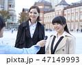 ビジネスウーマン 外国人と日本人 街頭インタビュー 47149993