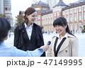 ビジネスウーマン 外国人と日本人 街頭インタビュー 47149995