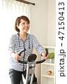 フィットネスバイクで体を鍛える女性 47150413