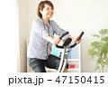 フィットネスバイクで体を鍛える女性 47150415