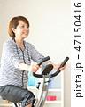 フィットネスバイクで体を鍛える女性 47150416