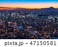 東京 風景 都市風景の写真 47150581