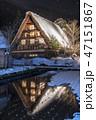 白川郷 ライトアップ 冬の写真 47151867