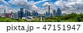中国・深センの高層ビル群の風景 大パノラマ 47151947