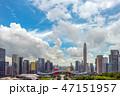 中国・深センの高層ビル群の風景 47151957
