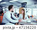 オフィス 事務室 事務所の写真 47156220