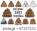 Poop icons, vector graphic design elements 47157221