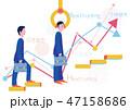 派遣と正社員の引き抜きステップアップとグラフ-フラットデザインコンセプトイラスト 47158686