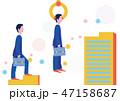 派遣社員と正社員の引き抜きステップアップ-フラットデザインコンセプトイラスト 47158687