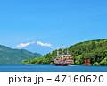 富士山 晴れ 芦ノ湖の写真 47160620