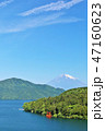 富士山 青空 晴れの写真 47160623