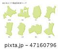 都道府県別マップ 日本地図 ベクターのイラスト 47160796