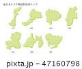 都道府県別マップ 日本地図 ベクターのイラスト 47160798
