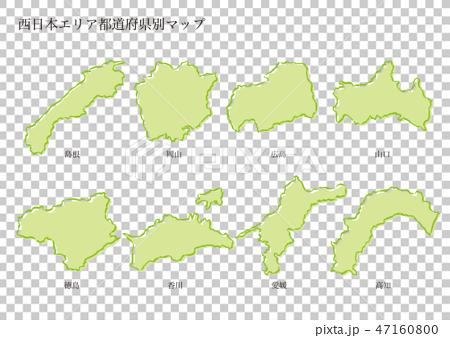 西日本エリア都道府県別マップ 47160800